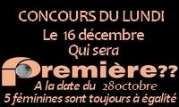 Premiere 5